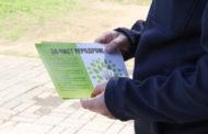 Општина Аеродром од денес почнува еко-акција за уредување на зелените површини