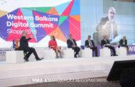 Поевтин роаминг за земјите од регионот, најава од Дигиталниот самит за Западен Балкан