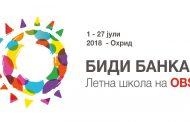 """Охридска банка ја најави втората летна школа """"Биди банкар"""""""
