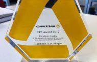 Халкбанк наградена од Commerzbank AG Frankfurt