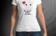 Нов бренд: Fingerprint го носи македонскиот шарм испечатен на маица!