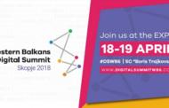 Во Скопје ќе се одржи првиот Дигитален самит на Западен Балкан