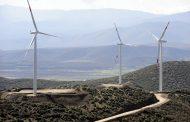 Инвестиција од 21 милиони евра во ветерниот парк Богданци