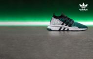 Adidas ги затвора физичките продавници, се врти кон интернет продажбата