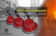 Auto Fireman е првиот апарат за гаснење пожар во автомобил