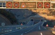 Распишан тендерот за трите нови патарини, државата се задолжува 15,3 милиони евра