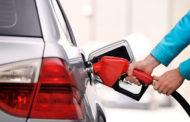 Нови цени на горива