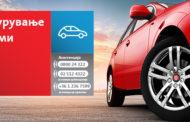 Уникатно на пазарот: Триглав воведе осигурување на автомобилски гуми!