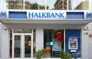 Халкбанка ќе ги поддржува малите и средните претпријатија во Македонија