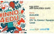 Во тек е пријавувањето за иновативниот образовен камп Inno4Edu на SmartUp – Social Innovation Lab