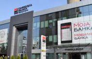 Охридска банка е најдобра во Македонија според Global Finance