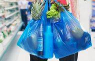 Србија најави забрана за пластичните кеси
