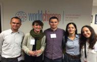 Во тек е повикот од CEED Македонија за програмата за технолошки иновации и претприемништво во Чикаго