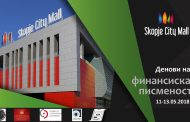 Денови на финансиска писменост од 11 до 13 мај во Skopje City Mall