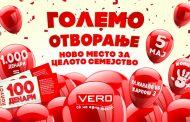 Веро во сабота отвора нов супермаркет во скопски Карпош 3