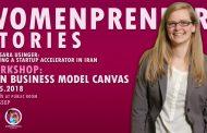 Шесто издание на Womenpreneurs Stories со Сара Усингер која основала стартап акцелератор во Иран