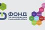 Објавен јавен повик за избор на стручни лица од Фондот за иновации и технолошки развој