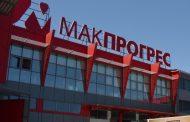 Макпрогрес Виница е првата македонска компанија која ќе користи соларна енергија за своето производство