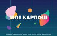 """Карпошани добиваат """"Моја картичка – Мој Карпош"""" за купување со попусти низ целата општина"""