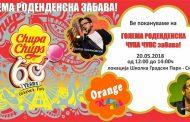 Chupa Chups го слави 60-тиот роденден со голема забава во Градски парк
