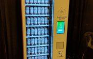 Автомат за пиво користи блокчеин технологија за да ја провери возраста на купувачите