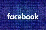 Facebook планира да лансира своја криптовалута?