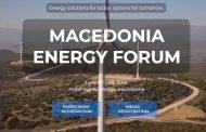 Отворени регистрациите за првиот Македонски енергетски форум кој ќе се одржи во јуни во Струга