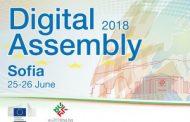 ЕУ најави 220 милиони евра за дигитално поврзување на Западен Балкан