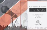 """Creative Hub во петок ја организира конференцијата """"Македонски маркетинг: The Future"""""""