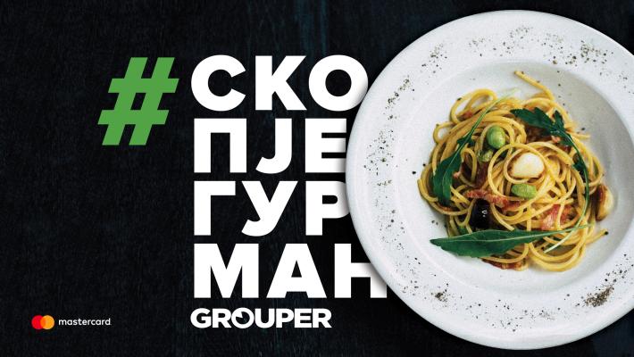 #СкопјеГурман по четврти пат – најочекуваната гурманска кампања во градот