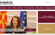 BiznisRegulativa.mk – нов агрегатен веб портал за бизнис регулатива