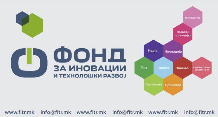 Огромен интерес кај стартап компаниите за финансиска поддршка од ФИТР