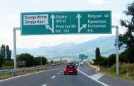 За развој на патната инфраструктура ни се потребни 2 милијарди евра до 2030 година