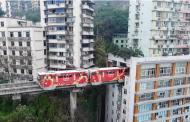 ВИДЕО: Овој кинески воз поминува низ станбена зграда