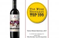 """Кратошија на """"Тиквеш"""" меѓу ТОП 100 вина на британскиот пазар за 2018"""