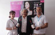 """Врвни вина за уметниците и гостите на годинешниот фестивал """"Охридско лето"""""""