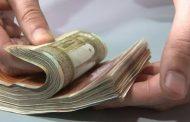 Oд есен достапни 100-те милиони евра евтини кредити од ЕИБ