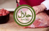 Министерството за економија ќе доделува субвенции за сертификат ХАЛАЛ
