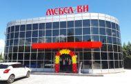 Мебел-Ви со голема инвестиција го отвори најголемиот салон за мебел во Кавадарци