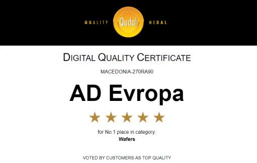 АД Европа освои златен медал QUDAL за квалитет
