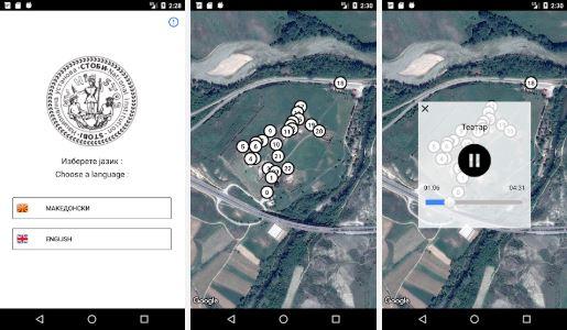 Стоби ја направи првата апликација – аудиоводич за археолошки локалитет во Македонија