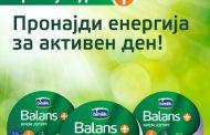 Баланс+ крем јогурти, ново од Бимилк