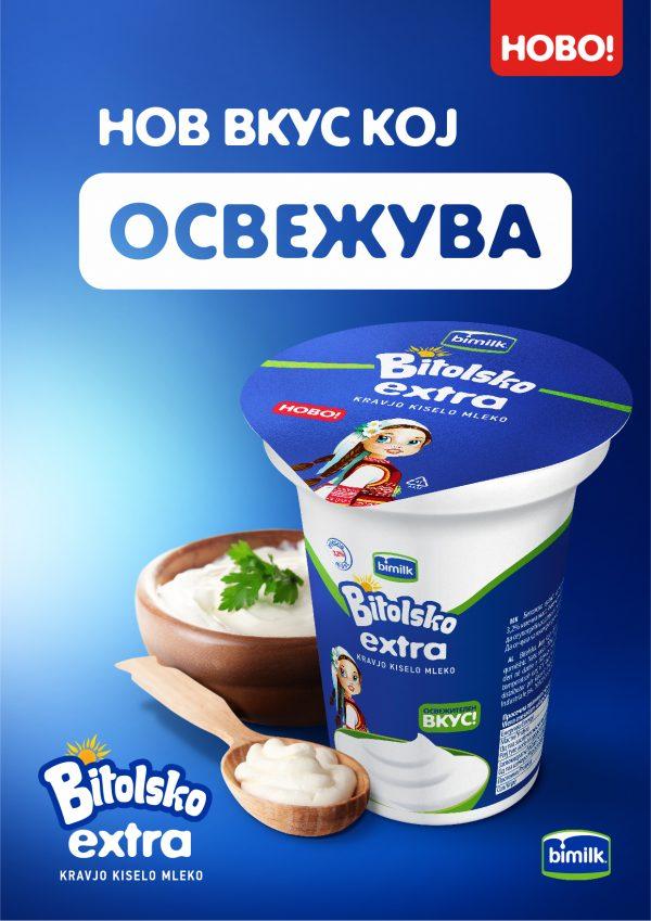 Битолска млекара го збогати своето портфолио на производи, ново екстра кравјо кисело млеко
