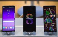 Утре е светската промоција на Samsung Galaxy Note 9