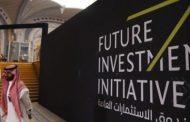Саудискиот државен инвестициски фонд сe интересира за Tesla?!