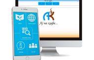"""Со новата македонска апликација """"Ај на кафе"""" повеќе не мора да чекате за вашата нарачка"""