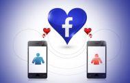 Facebook ќе ви помогне да ја пронајдете љубовта на својот живот