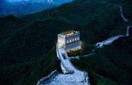 Не успеа идејата на AirBnb да понуди ноќевање на големиот Кинески ѕид