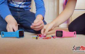 Германија ги забранува детските паметни часовници