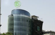 """Традиционална акција на Комерцијална банка – и оваа година """"Верверичка"""" ве наградува"""